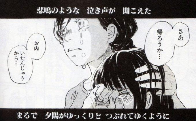 「3月のライオン 11巻」 羽海野チカ P138 (ヤングアニマル)