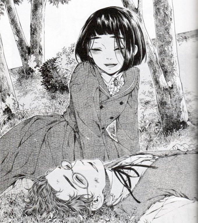 「ジゼル・アラン 5巻」 笠井スイ P51 (ビームコミックス)